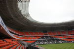 The Donbass Arena