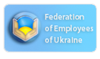 Federation of Employers of Ukraine