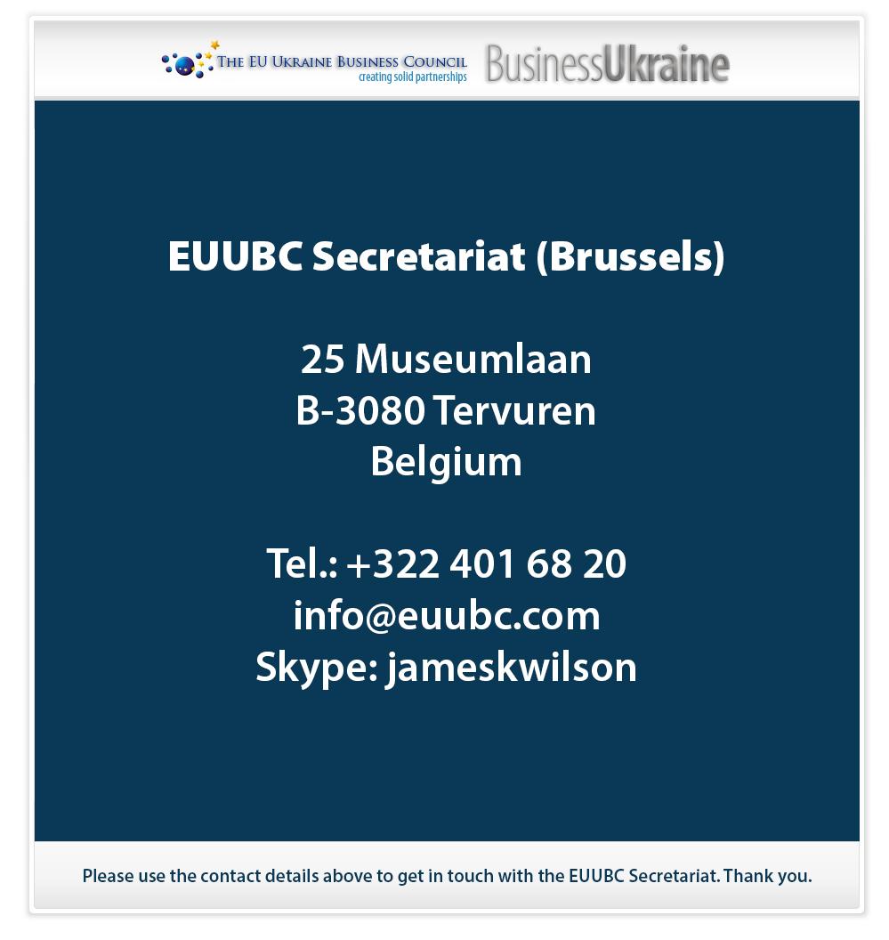 EUUBC
